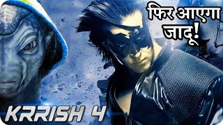 Krrish 4 || Jadoo is Back || Jadoo Magic Once Again Join Hrithik Roshan in Krrish 4