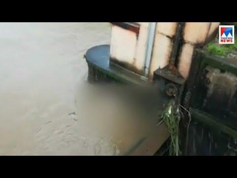 മൂന്നാർ ഡാമിൽ അജ്ഞാത മൃതദേഹം | Munnar Dam - Deadbody