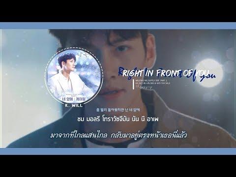 《ไทยซับ》 K.Will - Right In Front Of You (Melting Me Softly OST Part 1) #theppyng