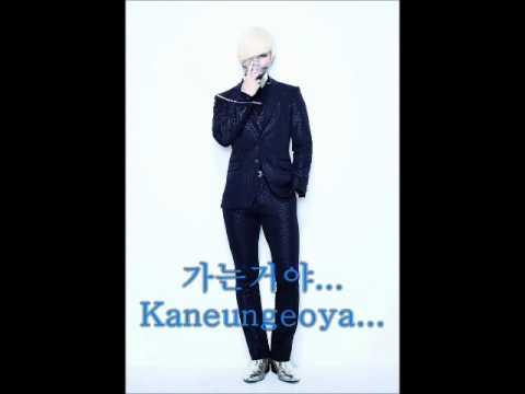 빅뱅 BIGBANG - FANTASTIC BABY [Hangul and romanized lyrics]