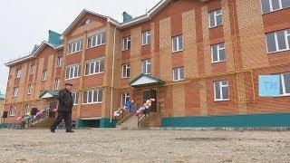В Аксубаеве новые квартиры получили девять детей-сирот и четыре многодетные семьи