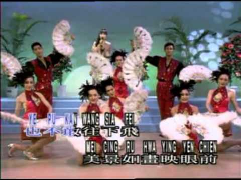 陈思安 - 天上人間 Tian Shang Ren Jian - Chen Si An