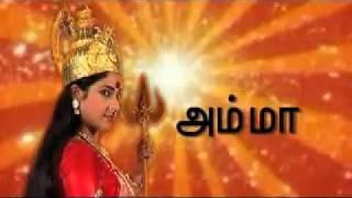 Video AMMA Trailer  (Devotional Tamil) download MP3, 3GP, MP4, WEBM, AVI, FLV November 2018