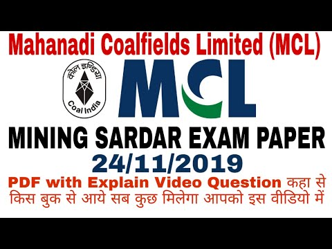 MCL EXAM MINING SARDAR PAPER Conduct 24/11/2019 Solve With Example Pic Mining Sardar Overview