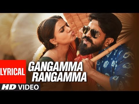 Gangamma Rangamma Lyrical Video Song | Rangasthala Kannada Movie | Ram Charan, Samantha | DSP