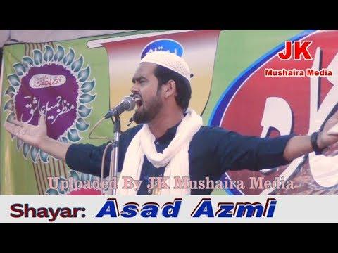 Asad Azmi All India Natiya Mushaira Mau 2017 Sadarat Shamshad Alam