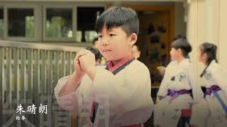 Publication Date: 2019-03-26   Video Title: 福德學校 2018武林大會