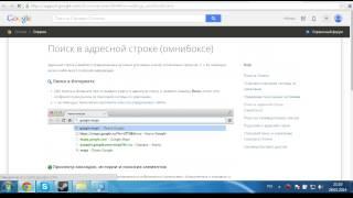 Как убрать yahoo из браузера google chrome - e4761