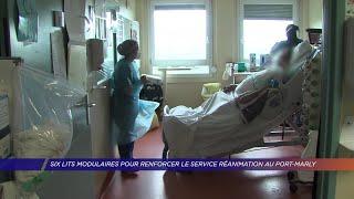 Yvelines | Six lits modulaires pour renforcer le service réanimation au Port-Marly