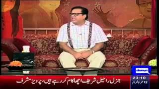 Hasb e Haal - 25 October 2015 | Dunya News