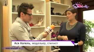 видео Как носят мокасины мужские с носками или без