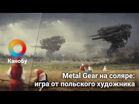 HYPE NEWS [17.08.17]: Дизельпанк из Польши, квест Чёрное Зеркало, игра Планета Обезьян