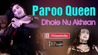 Dhole Nu Akhsan ! Paroo Queen ! PKDP