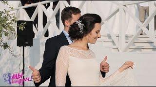Свадебный танец с фокусом - ПЕРВЫЕ В РОССИИ!!