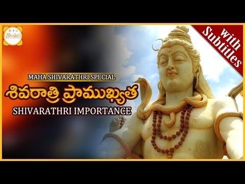 Maha Shivratri Special | Importance and Significance of Maha Shivaratri | Bhakti