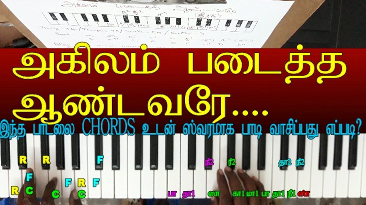 TAMIL CHRISTIAN SONGS NOTES AND CHORDS/HOW TO PLAY KEYBOARD IN TAMIL / MUSIC CLASS IN TAMIL