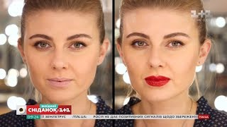 як зробити губи візуально більше
