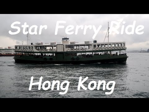 Star Ferry Hong Kong - ferry ride from Kowloon to Hong Kong Island