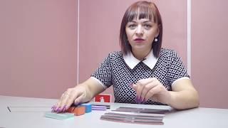 видео Как выбрать пилочку для ногтей