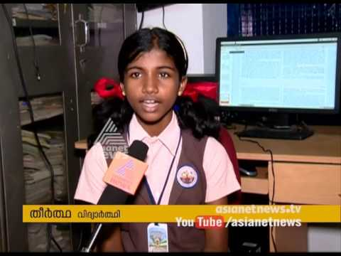 Digital library in Kollam Pattathanam School