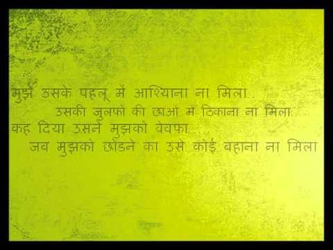 Shayari  Punjabi Shayari Friendship Shayari Birthday Shayari thumbnail