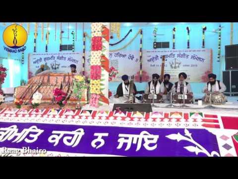 AGSS 2015 - Raag Bairo - Bhai Manjeet Singh ji
