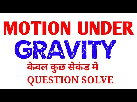 Motion under gravity trick & tips for neet and jee