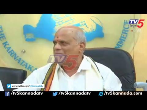 Karnataka Film Chamber Reaction on Sruthi Hariharan Metoo Allegations | Ambareesh | TV5 Kannada Live