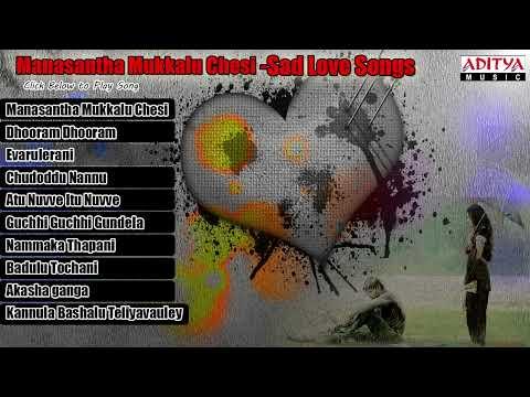 Heart Breaking - Telugu Love Songs || Telugu Sad Songs