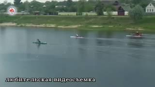 Чемпионат и первенство Гомельской области по гребле на байдарках и каноэ
