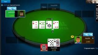 Покерная игра WIN William Hill Poker