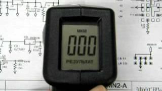 Сравнение Horstek TC 115 и ET 11S при низких температурах(Остерегайтесь подделок под не существующем брендом Horstek, покупайте приборы только у официальных представи..., 2012-01-15T23:44:01.000Z)