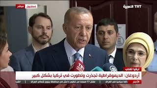 أردوغان عقب الإدلاء بصوته : نسبة المشاركة الشعبية في الانتخابات جيدة
