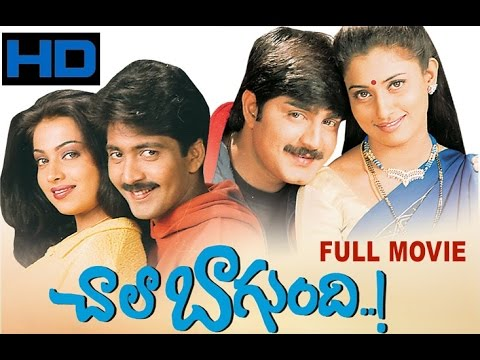 Chala Bagundi | Telugu HD Full Movie 2000  | Srikanth | Vadde Naveen |   ETV Cinema
