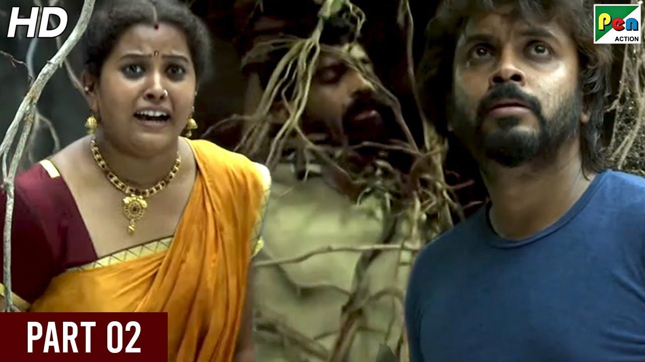 Shaapit Bus (2020) New Horror Hindi Dubbed Movie | Avinash, Meghashree, Prakash | Part - 02