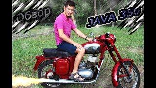 Обзор мотоцикла JAWA 350 старушка Стоит ли брать в 2019 году