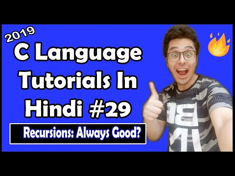 Is Recursion Always Good? : C Tutorial In Hindi #29 thumbnail