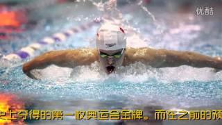 中国男泳金牌零突破!孙杨破奥运纪录夺冠