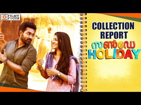 Sunday Holiday Malayalam Movie Box Office Collection Report  Filmyfocus.com