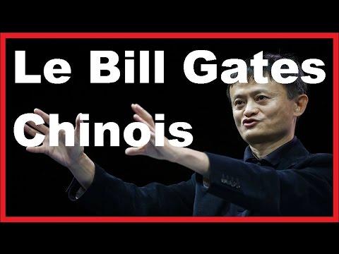 MILLIARDAIRE - PAUVRE CHINOIS DEVIENT RICHE SUR INTERNET - Alibaba