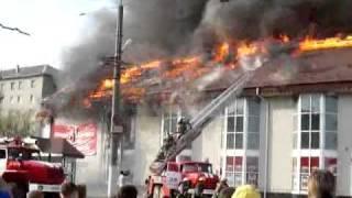 Пожар в торговом центре Вавилон/ A fire in a shopping center Babylon