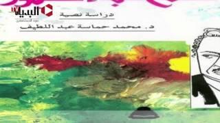 حتى لا ننسى | 13 أغسطس - وفاة صلاح عبدالصبور