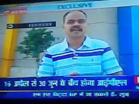 Indian media reaction to ipl 7 will played in ban and uae