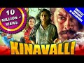 Kinavalli 2020 New Released Hindi Dubbed Movie | Ajmal Zayn, Surabhi Santosh, Krrish Menon, Sowmya