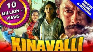 Kinavalli 2020 New Released Hindi Dubbed Movie   Ajmal Zayn, Surabhi Santosh, Krrish Menon, Sowmya