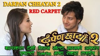 Pushpal Khadka & Sahara Karki in RED CARPET || Darpan Chhaya 2 || दर्पणछायाँ २