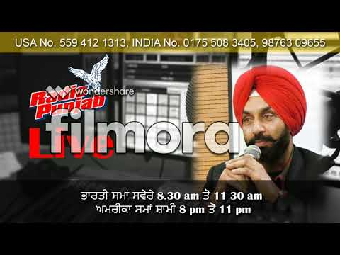 TIWANA LIVE  RADIO PUNJAB USA news &views 22 11 2017