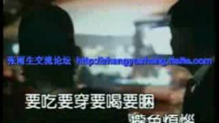 張雨生-去香港看看 完整ktv版