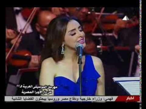 أنغام - انا عايشة حاله - مهرجان الموسيقى العربية 2013