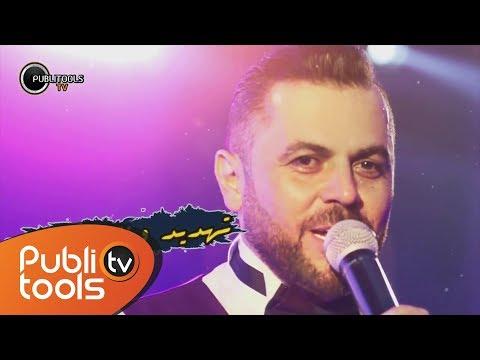 وفيق حبيب - تهديد 2017 Wafeek Habib Tahdid